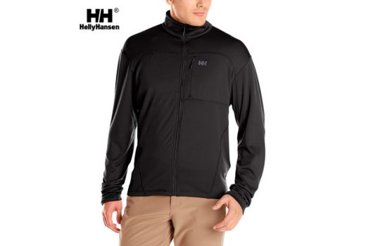 chaqueta helly hansen vertex barata chollos amazon blog de ofertas bdo